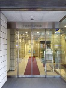 大阪バディ法律事務所 写真2