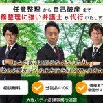 弁護士3人の画像